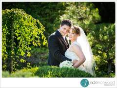 Japanese gardens | Adelaide Himeji Garden wedding | O'Dwyer Part 2